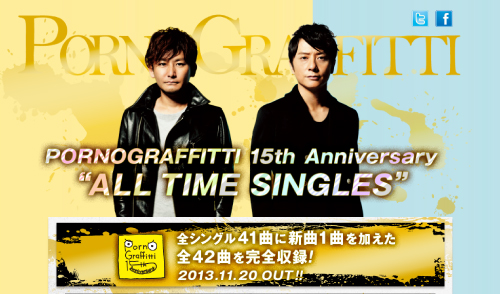 PornoGraffitti「ALL TIME SINGLES」